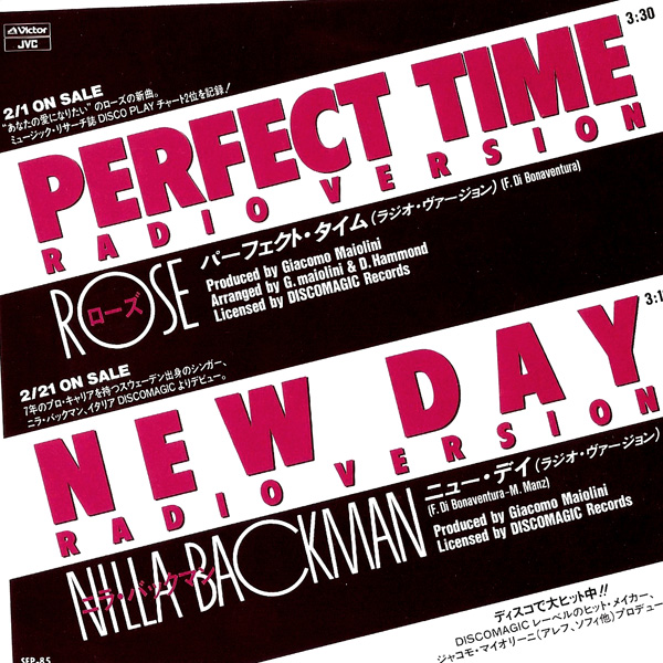 Rose & Nilla Backman - Perfect Time - New Day (7'' version)