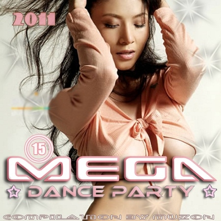 Mega Dance Party 15 (2011)