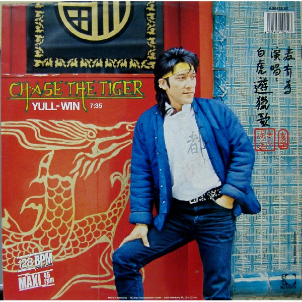 Yull Win - Chase the Tiger 1985 Maxi Single