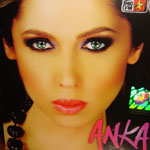 Anka - Anka ALBUM FULL