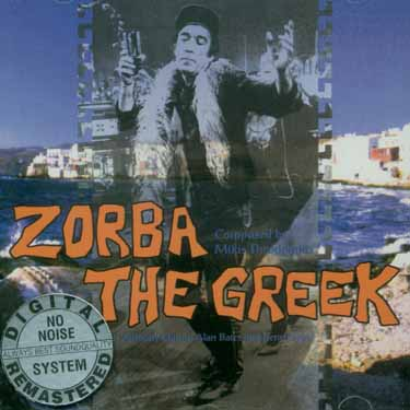 VA Greek party - Mikis Theodorakis -Zorba the Greek