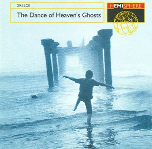 Greek-Heaven (the dance of heaven ghosts ) Greek Music