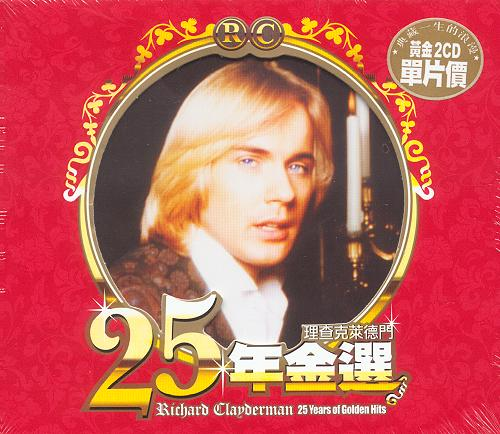 Richard Clayderman - 25 Years of Golden Hits