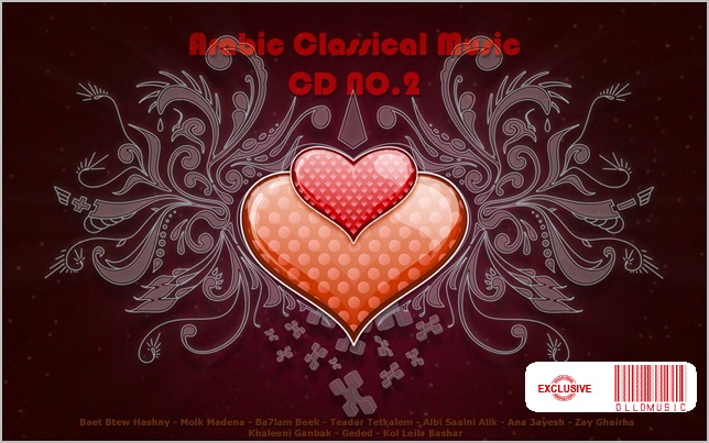 Arabic Classical Music CD No.2