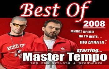 Greek Music - Master Tempo - Best Of 2008