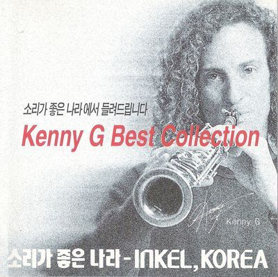 Kenny G - Best Collection [1993]