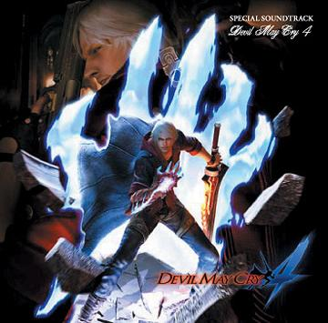 Devil May Cry 4 Special OST