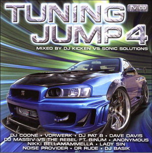 VA - Tuning Jump Vol.4 (2008)