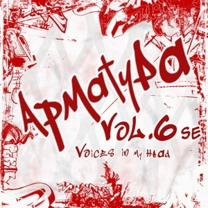 Apmatypa Vol.6 (Voices in my head) SE