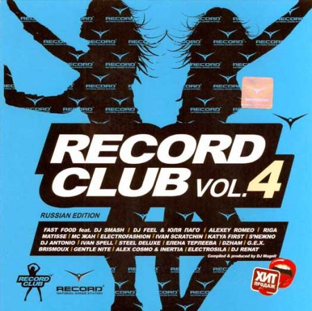 Record Club Vol. 4 (Russian Edition)