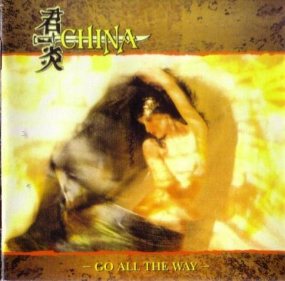 China - Go All the Way 1991