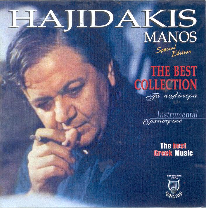 Manos Hadjidakis /Best Of