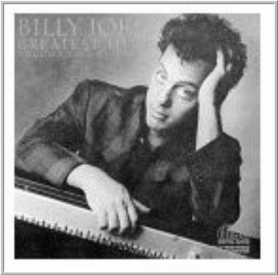 BILLY JOEL - ALBUM - THE NYLON CURTAIN