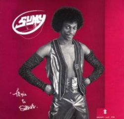 SUMY : tryin to survive lp (1983 GALAXY)