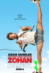 You Don't Mess with the Zohan CAM (2008)