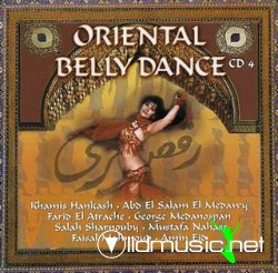 Oriental Belly Dance Collection - 4CD