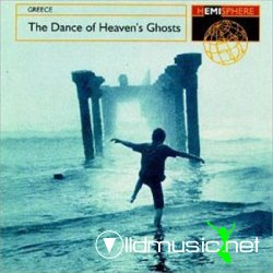 "Various Artists - ""The Dance of Heaven's Ghosts"" Greece - 1997"