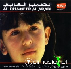 [Arabic] Al Dhameer Al Arabi (The Arabic Conscience) 2008 [320kbps]