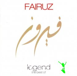 [Arabic] Fairuz - Legand the best Of (2006) [192kbps]