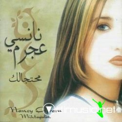 [Arabic] Nancy Ajram - Discography (From 1998 - 2008)