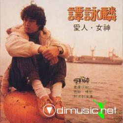 Alan Tam - Goddess Of Love  1982