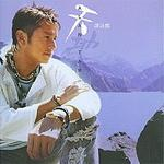 Alan Tam - 12 'days. And (the Cantonese album) 2004