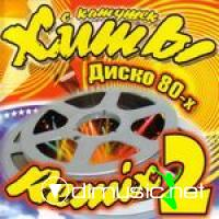 Disco Remixes 80 VA 2008