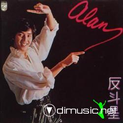 Alan Tam - Naughty Star 1979