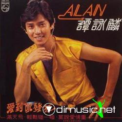 Alan Tam - Love You Until Crazy 1980