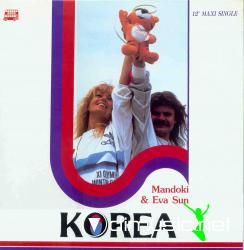 Mandoki & Eva Sun - Korea  - 12'' Single - 1987