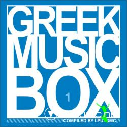 VA-GREEK MUSIC BOX  VOL 1    2009