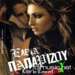 paparizou elena- Live In Concert 12/2008, EXCLUSIVE FULL CD DIGITAL REMASTERED