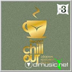 VA - Record Chill Out Vol.3 (2008)