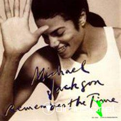 michael jackson - Remember The Time 12-Inch (1991