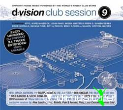 D:Vision Club Session 9 (2009)