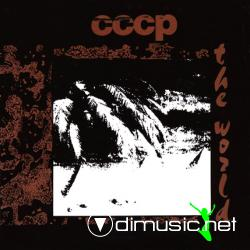 CCCP - The World 1990