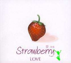 V.A. Strawberry Love (2CDs) (2008)
