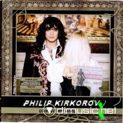 PHILIP KIRKOROV-UNKNOWN GIRL (2003)