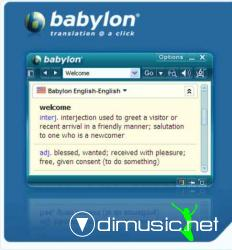 Babylon Pro 7.5.2.r10 Portable Multilanguage