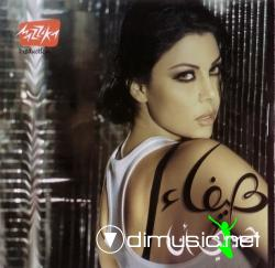 Cover Album of Haifa Wehbe - 3 CD