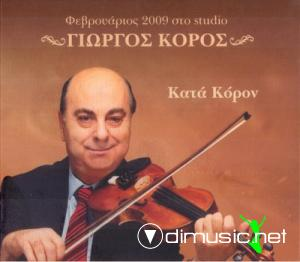 GEORGE KOROS - KATA KORON -CD-(3-2009)