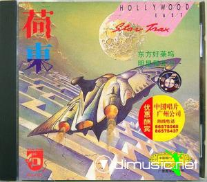 Hollywood East Star Trax 10.CD