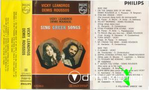 Roussos Demis & Leandros Vicky - Sing Greek Song