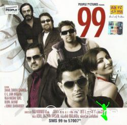 V.A - 99 2009 (Album Indian Original)
