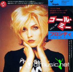 Blondie - Call Me (Parts One & Two)