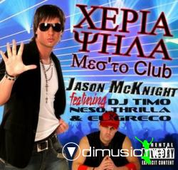 JASON McKNIGHT - HERIA PSILA - MES' TO CLUB - CD SINGLE - 05.2009