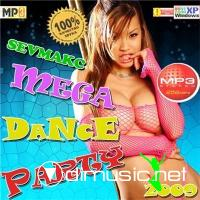 Mega Dance Party (2009)
