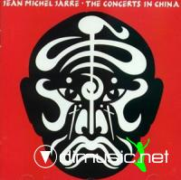 Jean Michel Jarre - Concert In China  1981