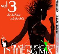 In The 80s Mix Vol. 03 (2007)
