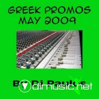 GREEK PROMOS MAY 2009 BY DJ PAULOS